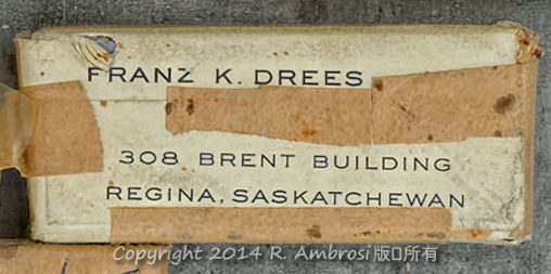 2015-05-14_0RA9744_v1 TRAY 4 019 Franz Drees Brent Bldg- Regina SK1200 | Franz K. Drees 308 Brent Building Regina, Saskatchewan  Note: Wrapped decades ago and likely in pristine condition. Very rare.