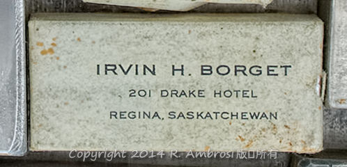 2015-05-14_0RA9744_v1 TRAY 4 020 Irvin H Borget Drake Hotel- Regina SK1200 | Irvin H. Borget 201 Drake Hotel Regina, Saskatchewan  Note: Wrapped decades ago and likely in pristine condition. Very rare.