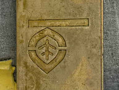2015-05-14_0RA9744_v1 TRAY 4 025 symbol- CHECK1200 | Unknown emblem.