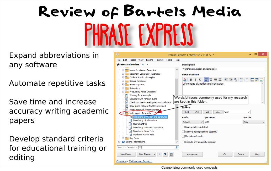 PhraseExpress text expander