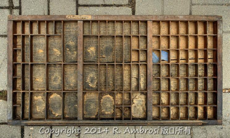 antique type case